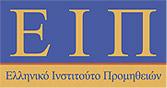 Hellenic Purchasing Institute